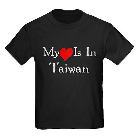 My Heart Is In Taiwan Kids Dark T-Shirt