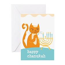 Happy Chanukah Cat Cards (Pk of 10)