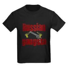 Russian Gangsta T