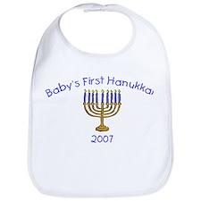 Baby's First Hanukkah 2007 Bib