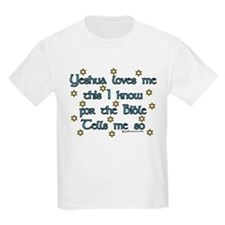 Yeshua Loves Me This I Know Kids T-Shirt