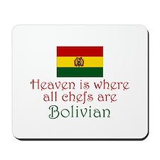 Bolivian Chefs Mousepad