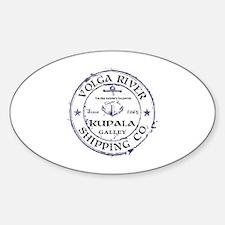 Cute Meridian Sticker (Oval)