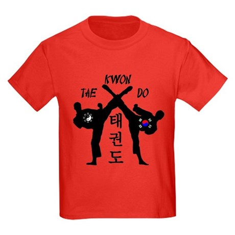 Tae Kwon Do III Kids Dark T-Shirt