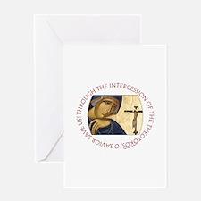 Funny Orthodox church Greeting Card