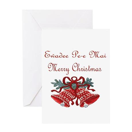 Thai Christmas Greeting Card