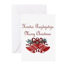 Russian Christmas Greeting Cards (Pk of 20)