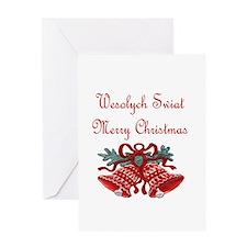 Polish Christmas Greeting Card