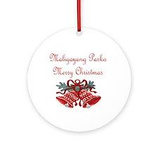 Filipino Christmas Ornament (Round)