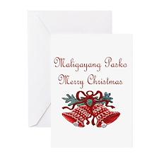 Filipino Christmas Greeting Cards (Pk of 20)
