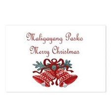 Filipino Christmas Postcards (Package of 8)