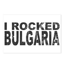 I Rocked Bulgaria Postcards (Package of 8)