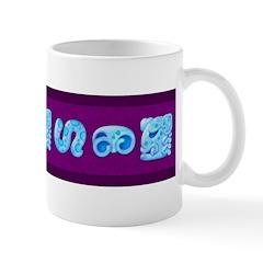 Icy Maya Jaguar Hieroglyphs Mug