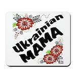 Ukrainian Mama Mousepad