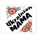 Ukrainian Mama Small Poster