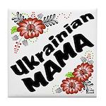 Ukrainian Mama Tile Coaster