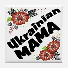 Ukrainian Mama Tile Coaster