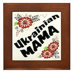 Ukrainian Mama Framed Tile