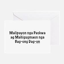 Malipayon nga Paskwa Greeting Card