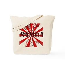 Made samoa Tote Bag