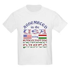 USA/Hungarian Parts Kids T-Shirt