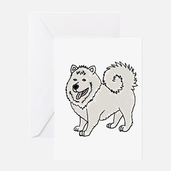 Cute Samoyed Husky Greeting Cards