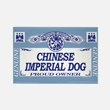 CHINESE IMPERIAL DOG Rectangle Magnet