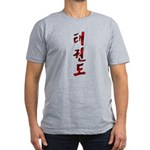 Korean Tae Kwon Do Men's Fitted T-Shirt (dark)