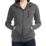 Korean Tae Kwon Do Women's Zip Hoodie