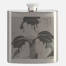 Vintage Japanese Women Flask