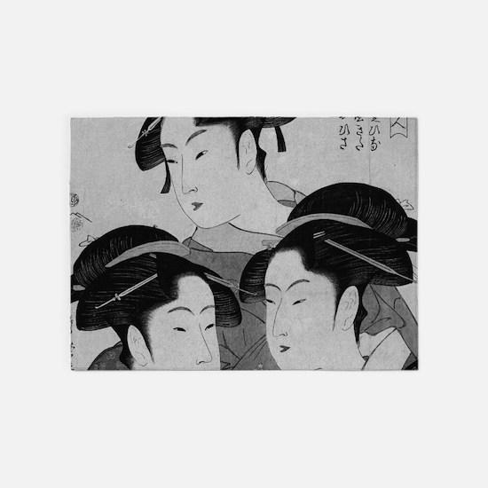 Vintage Japanese Women 5'x7'Area Rug