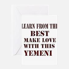 Make love with this Yemeni Greeting Card