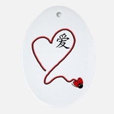 Cute Chinese symbol for love Oval Ornament
