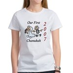 Our First Chanukah 2007 Women's T-Shirt