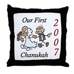 Our First Chanukah 2007 Throw Pillow