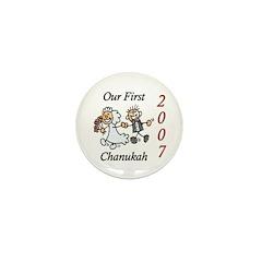 Our First Chanukah 2007 Mini Button (100 pack)