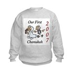 Our First Chanukah 2007 Kids Sweatshirt