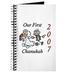 Our First Chanukah 2007 Journal