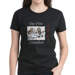 Our First Chanukah 2007 Women's Dark T-Shirt