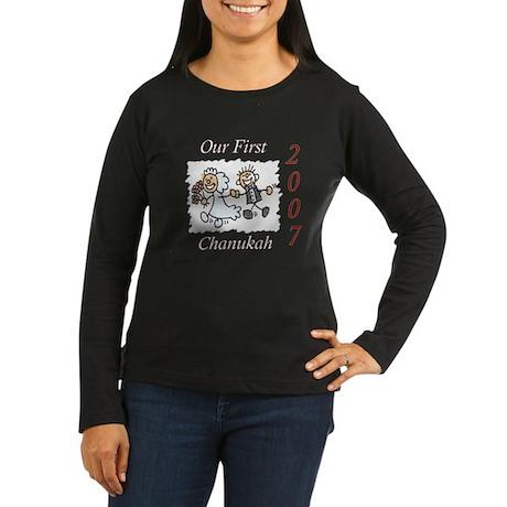 Our First Chanukah 2007 Women's Long Sleeve Dark T