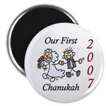 Our First Chanukah 2007 2.25