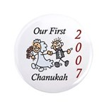 Our First Chanukah 2007 3.5