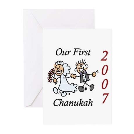 Our First Chanukah 2007 Greeting Cards (Pk of 20)