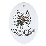Our First Chanukah 2007 Oval Ornament