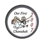 Our First Chanukah 2007 Wall Clock