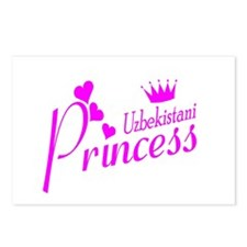Uzbekistani princess Postcards (Package of 8)