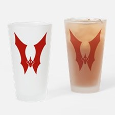 Horde Drinking Glass