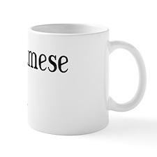 Proud Siamese Dad Mug