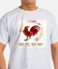 Unique 2011 chinese new year T-Shirt
