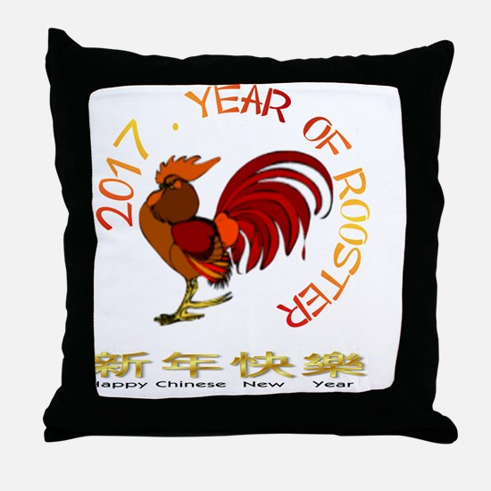 Cute Chinese new year Throw Pillow